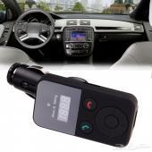 جهاز بلوتوث لجميع السيارات بصوت صافي وممتاز