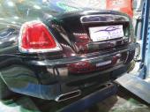 مركز العربة المترفة Rolls Royce