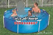 0598448807 بيع مسابح مائية مسابح صيفية مسابح عائلية مسابح أطفال بيع مسبح مائية مسبح متنقل مسبح جاهز