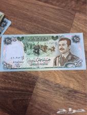 عملة عراقية بصورة صدام حسين تحطيم الاسعار