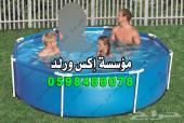 للبيع مسابح اطفال و للبيع مسبح عائلي ويوجد مسابح دائرية و مسبح مستطيل باشكال ومقاسات مختلفة