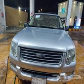 اكسبلور 2009 سعودي