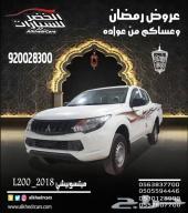 ميتسوبيشي L200 2018 خليجي الخضر للسيارات