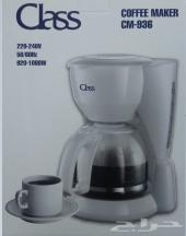 صانعة قهوة جديدة Class