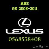 جهاز ABS لكزس GS430 - جهاز اي بي اس لكزس GS