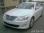 جنسس 2013- 2012 ((3 سيارات))