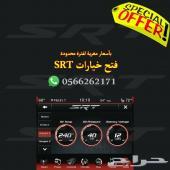 (الرياض) يوم واحد - تفعيل سبورت مود بسعر مغر