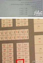 ارض بمخطط المحمدية