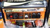 مواطير كهرباء جديدة للبيع السعر 700ريال