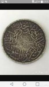 للبيع عمله ملك نجد والحجاز وملاحقاتها