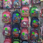 شنط مدرسية وادوات قرطاسية ومكتبية للبيع
