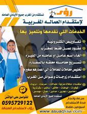 رؤى لاستقدام العمالة المغربية سرعة وانجاز