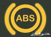 اجهزة  ABS لكزس 460 - 430