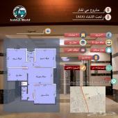 شقق بحي ربوة الاجواد 3غرف مطله ع مسجد وحديقة