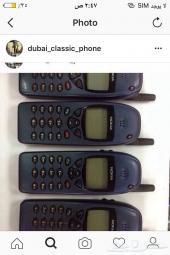 جوالات نوكيا 515-E90-N8-Motorola v3 ابو عمر ل