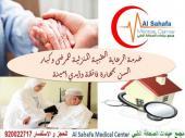 رعاية طبية منزلية للمرضى والمسنين