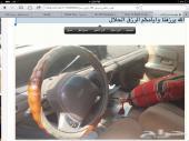 فورد فيكتوريا 98 الرياض