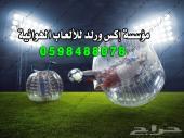 للبيع مناطيد هوائية منطاد هوائي بوابات هوائية بوابة هوائي ملاعب صابونية نطيطة مع زحليقة نقيزات شبك