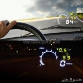 جهاز اظهار عداد السرعة على الزجاج (بروجكتر)..سهل التوصيل Head Up Display - كمية محدودة