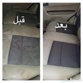 زينه واكسسوارات وشاشه كبري نجم الدين الايوبي