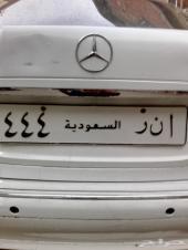 لوحه للبيع ا ن ر 444