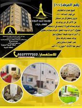 للبيع عماره بالطايف حي شهار بسعر ممتاز جدا
