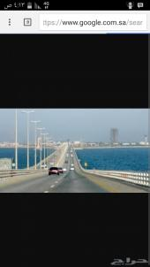 توصيل للبحرين بأسعار مناسبة كل يوم