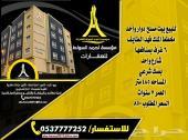 للبيع بيت مسلح بالطايف  مخطط الملك فهد