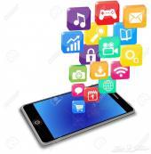 نصمم لك تطبيقك للهواتف الذكية بإحتراف وإبداع