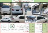 يارس 2011 للبيع
