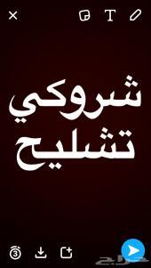 جيب شروكي سعودي