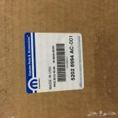 كلتش دوج جديد للبيع 52028994