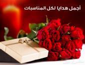 .. اجمل هدية تقدمها لكل أنثى تحبها ..