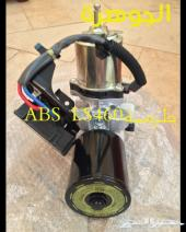 دينموABS LS460 جديد ومستعمل (الجوهرة)