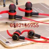 سماعة Sonyxer بلوتوث بسعر 140