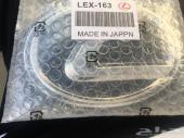 علامة لكزس للشبك الامامي الردار ب250 ريال