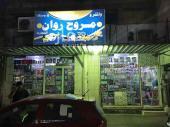 محل للايجار في حي الخبر الشمالية في الخبر