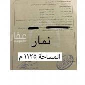 ارض للبيع في حي ضاحية نمار في الرياض