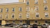 شقة للبيع في حي الياسمين في الرياض