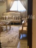 شقة للبيع في حي الشفا في الرياض
