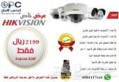 كاميرات مراقبه عروض شهر أبريل محلات فلل قصور