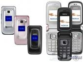 جوال نوكيا Nokia 6085 -جديد
