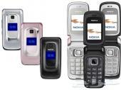 جوال نوكيا Nokia 6085 - جوال نوكيا قلاب