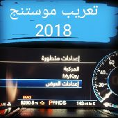 إضافة العربية للطبلون و تحويل راديو الى سعودي