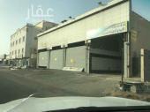 محل للتقبيل في حي الصوارى في جده