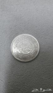 عملة سعودية معدنية قديمة