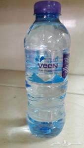 مياه 330 ملي جاهزه للتوريد بسعر 8 ريال