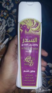 صابون مغربي وخلطات طبيعية للشعر