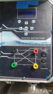 جهاز لكشف المياه وتحديدها
