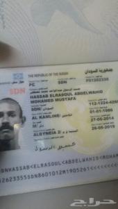 راعي اغنام سوداني استراحة